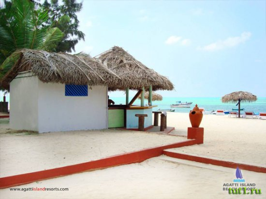 Отель Agatti Island Beach Resort 2*